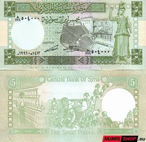 Sýria - 5 pounds - 1991 - UNC